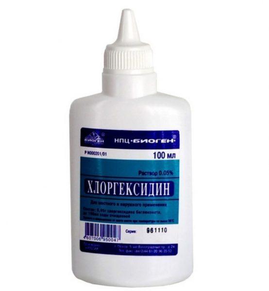 Антисептическое средство Хлоргексидин