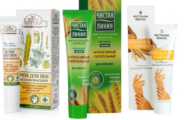 Кремы с маслом зародышей пшеницы