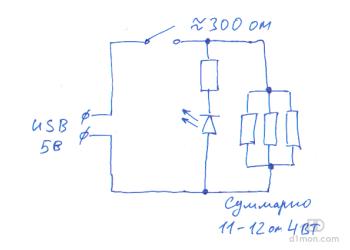 Схема сборки USB-аромалампы