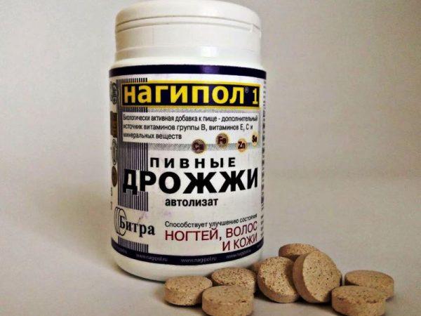 Пивные дрожжи в таблеток