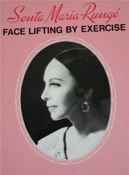 Обложка книги Сенты Марии Рунге «Подтяжка лица с помощью упражнений»