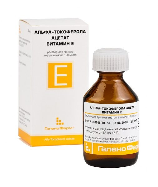 Витамин Е в тёмном флаконе