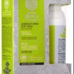 Natura Siberica Дневной крем для лица для сухой кожи Питание и увлажнение