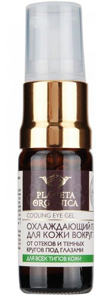Cooling Eye Gel от Planeta Organica