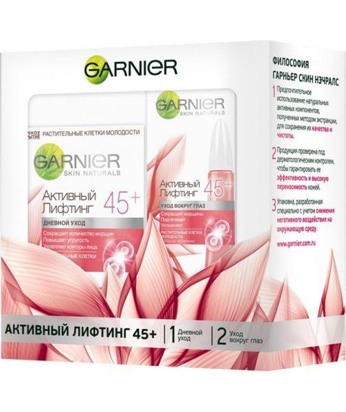 Крем Garnier Активный лифтинг 45+ дневной уход