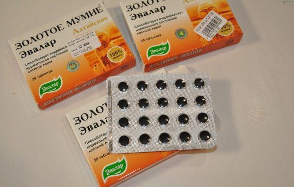 Мумиё в виде таблеток