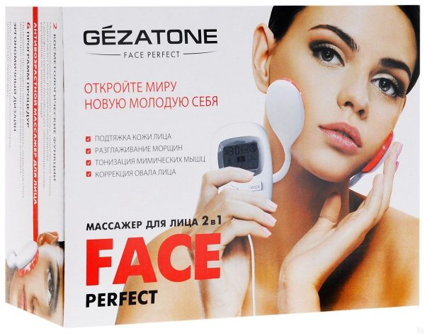 Gezatone Perfect Face