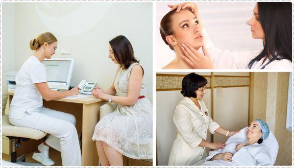 Личная встреча и первичная консультация у косметолога