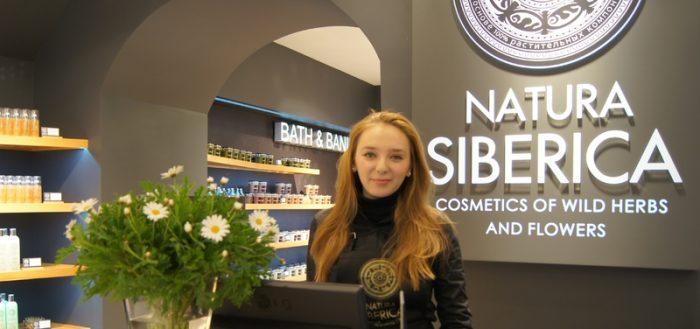 Бренд Natura Siberica