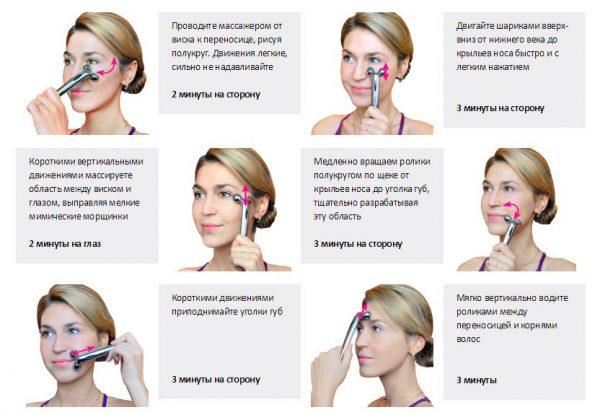 Инструкция к роликовому массажёру Takasima Venerdi Face