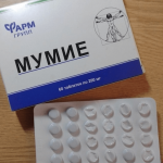 Мумиё таблетки