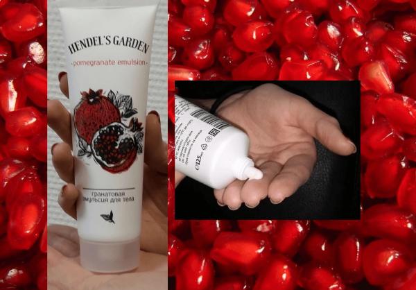 Гранатовая эмульсия Pomegranate Emulsion