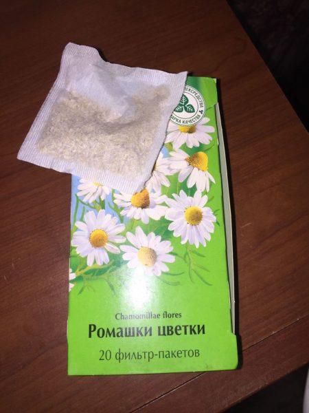 Фильтровальные пакеты с ромашкой аптечной