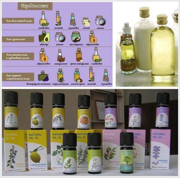 Базовые и эфирные масла для кожи