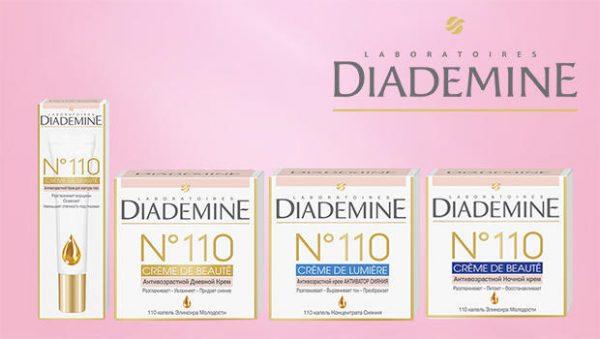 Юбилейная серия Diademine №110
