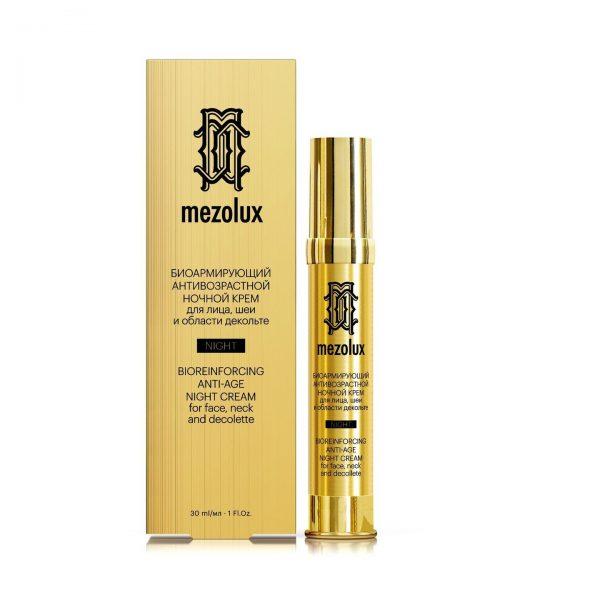 Антивозрастной ночной крем Librederm Mezolux биоармирующий