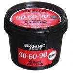 Organic shopKITCHENМоделирующий крем 90–60–90