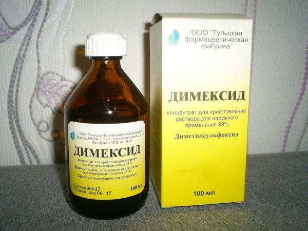 Аптечный Димексид