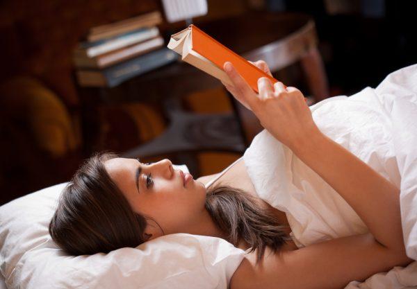 Чтение лёжа