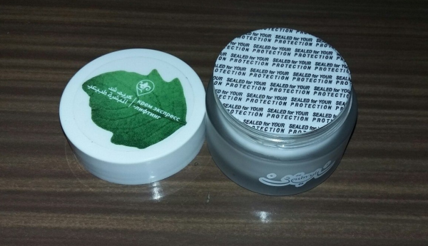 Крем для лица Зейтун Для подтяжки кожи экспресс-лифтинг