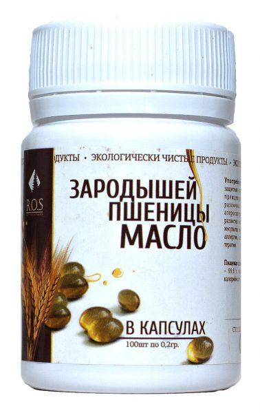 Масло зародышей пшеницы (100 штук в капсулах)