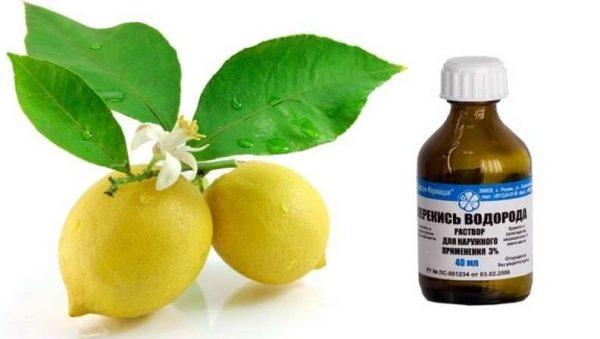 Лимон и перекись водорода