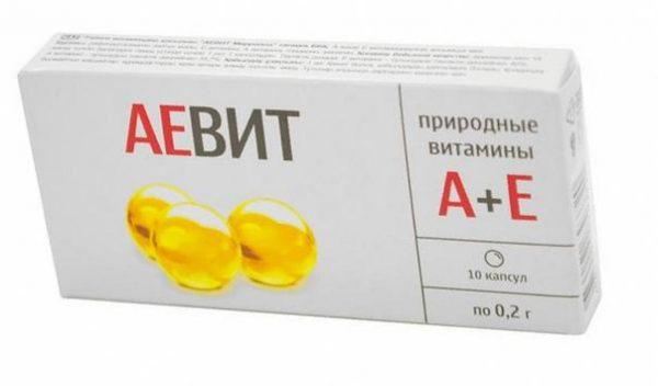 Витамины Аевит