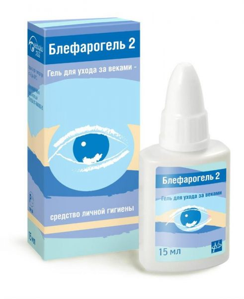 Упаковка Блефарогеля 2