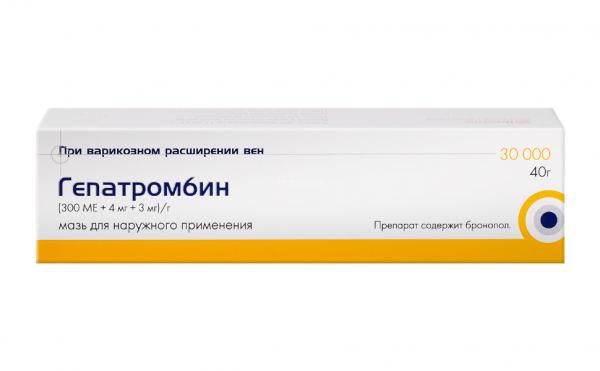 Мазь Гепатромбин в упаковке