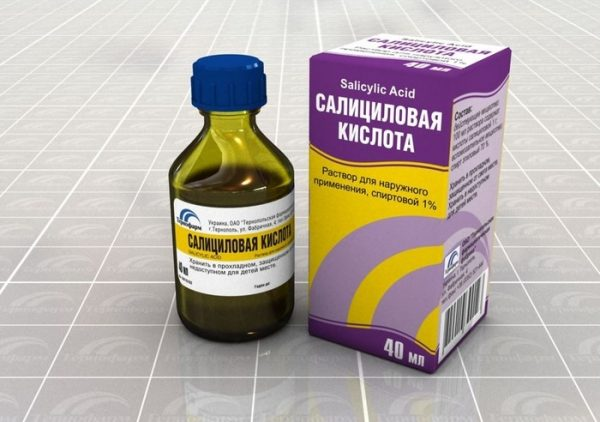 Аптечная салициловая кислота