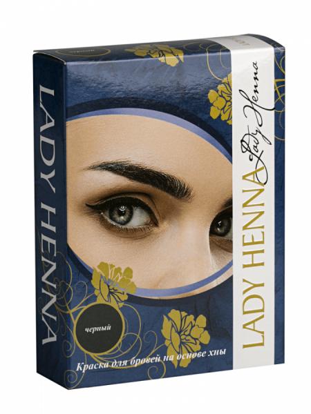 Хна марки Lady Henna