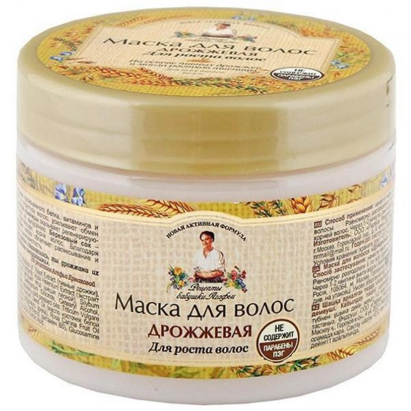 Дрожжевая маска для волос «Рецепты бабушки Агафьи»