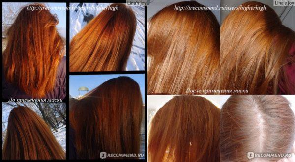 Фото волос до и после использования дрожжевой маски «Рецепты бабушки Агафьи»
