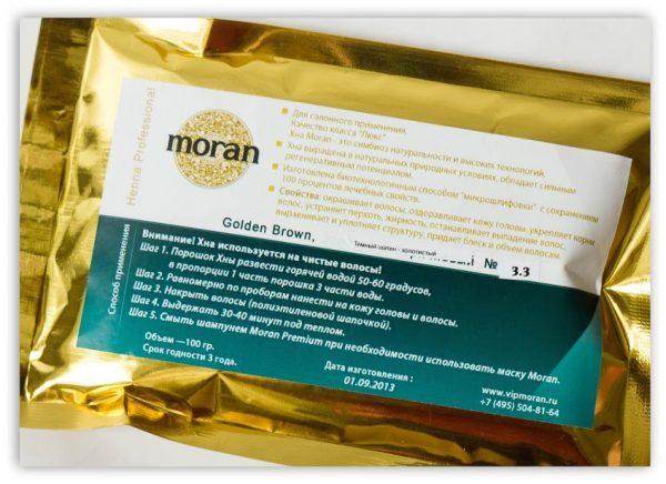 Хна марки Moran
