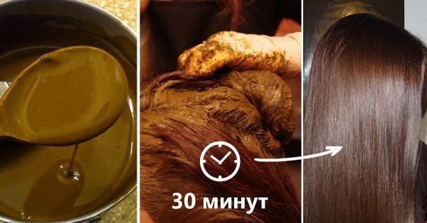 Процесс окрашивания волос хной