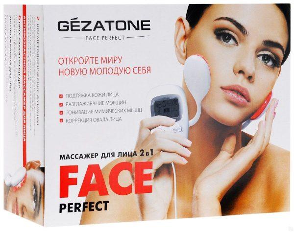 Gezatone Perfect Face