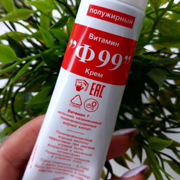 Тюбик крема «Витамин «Ф99»