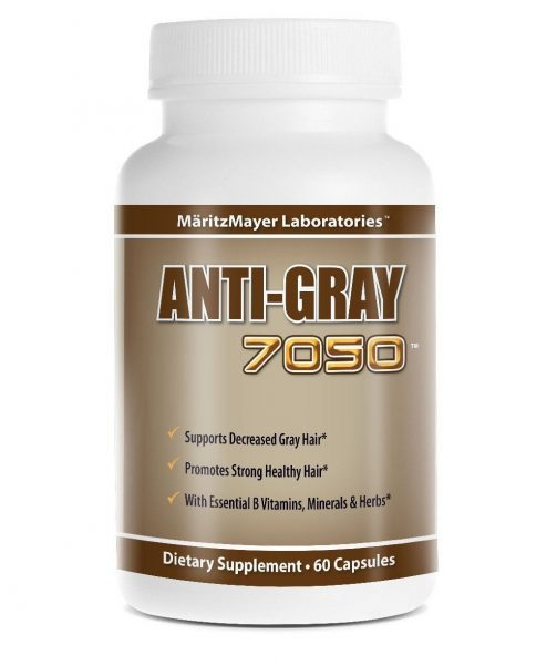 Anti-Gray 7050 от Maritz Mayer Laboratories