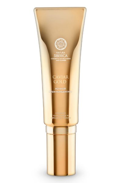 Ночной крем-концентрат Caviar Gold