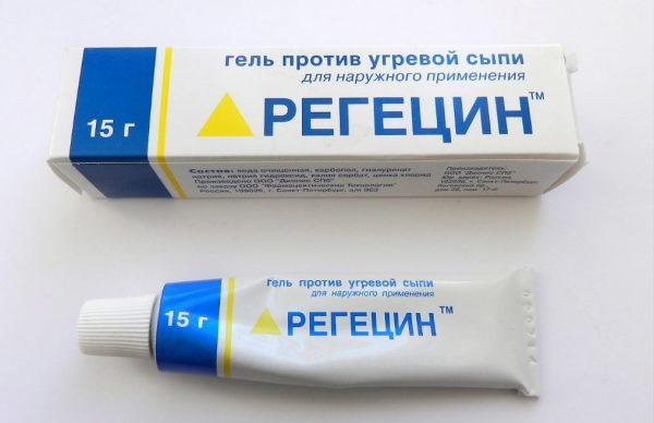 Регецин в упаковке